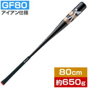 素材/竹合板  サイズ/80cm  重量/約650g  ※重量は、天然素材のため多少の誤差があります...