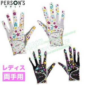 PERSON'S(パーソンズ)レディス両手用グローブPSGL-09|ezaki-g