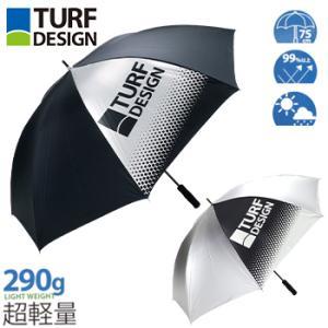 TURF DESIGN(ターフデザイン) 軽量銀パラソル 2019モデル 晴雨兼用 銀傘 UVカット...