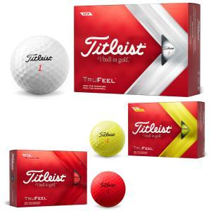 NEW トゥルーフィールは、新開発トゥルータッチコアによりタイトリストゴルフボールの中で最もソフトな...
