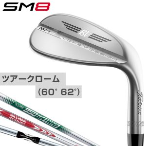 Titleist(タイトリスト)日本正規品 VOKEY DESIGN(ボーケイデザイン) SM8ウェ...