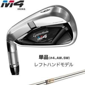 テーラーメイド日本正規品 M4(エムフォー)アイアン 2018モデル REAX90 JPスチールシャフト 単品(#4、AW、SW) レフトハンドモデル(左用)|ezaki-g