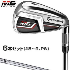 テーラーメイド日本正規品 M6(エムシックス) アイアン 2019モデル REAX85JPスチールシャフト 6本セット(#5〜9、PW)