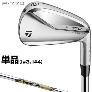 TaylorMade(テーラーメイド)日本正規品 P770アイアン 2020新製品 ダイナミックゴー...