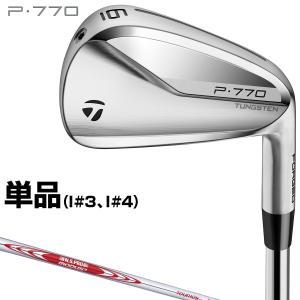 TaylorMade(テーラーメイド)日本正規品 P770アイアン 2020新製品 NSPRO MO...