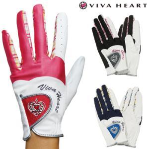 VIVA HEART (ビバハート)レディスゴルフ両手グローブ「VWG001」