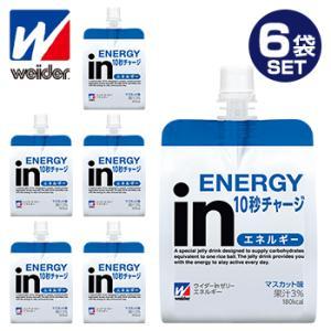 ウイダー (ウィダー・Weider) inゼリー エネルギー マスカット味 180g×6袋 「28MM84200」|ezaki-g