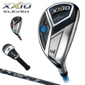 ダンロップが『ゼクシオ』ゴルフクラブに搭載する飛びのテクノロジーは、ヘッドの反発性能向上だけにとどま...