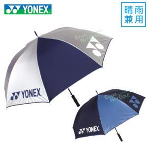 YONEX(ヨネックス)日本正規品 パラソル (日傘/雨傘兼用・自動開き) 晴雨兼用 ゴルフアンブレ...