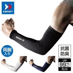2017新製品ZAMST(ザムスト)アームスリーブ(両腕入り)|ezaki-g