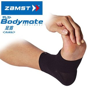 ZAMST(ザムスト)Bodymate(ボディーメイト)足首