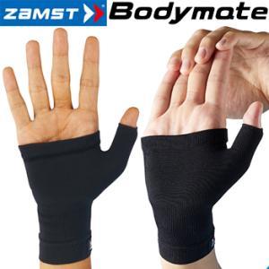 ZAMST(ザムスト)日本正規品 Bodymate(ボディーメイト)手のひら 手のひら用サポーター ...