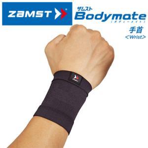 ZAMST(ザムスト)Bodymate(ボディーメイト)手首