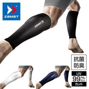 2017新製品ZAMST(ザムスト)カーフスリーブふくらはぎ サポーター|ezaki-g