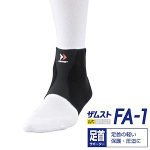 ZAMST(ザムスト)足首サポーターFA-1