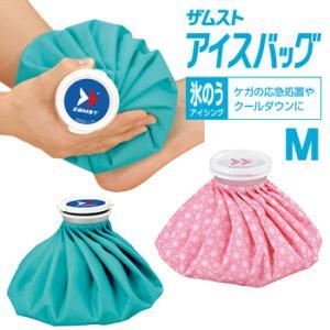 ZAMST(ザムスト)アイスバッグ(氷のう・氷嚢)サイズM