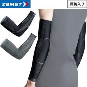 ZAMST(ザムスト)日本正規品 Pressione ARM (プレシオーネ アーム) 腕用スリーブ...