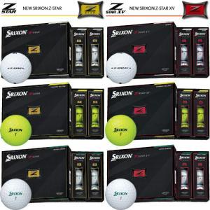 2021年モデル日本正規品 ダンロップ スリクソン Z-STARシリーズ ゴルフボール 1ダース12...
