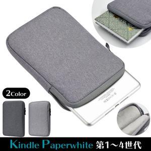 送料無料 キャンバス Kindle Paperwhite スリーブ ケース グレー 第 1 2 3 ...