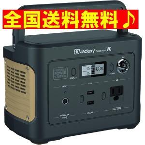 【在庫あり】 Jackery JVC BN-RB3-C ポータブル電源 86,400mAh/311W...