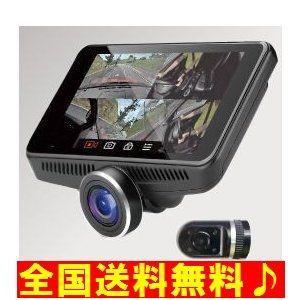 【在庫有り】日本製 ワーテックス DVR-360-2 全方位360° 超広角360度ドライブレコーダー リアカメラ&駐車監視付き WDR 32GB 12V専用 (DVR-360-2G) WATEXの画像