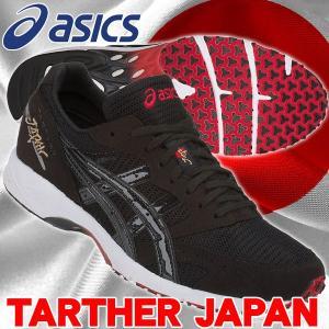 アシックス ターサージャパン TARTHER JAPAN ランニングシューズ メンズ レディース 1013A007-001|ezone