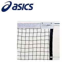 アシックス ポピュラータイプ硬式テニスネット 11400K-90|ezone