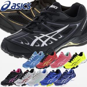 アシックス レーザービーム ひも靴タイプ ジュニア シューズ スニーカー 子供靴 運動靴 LAZERBEAM SC 1154A004|ezone