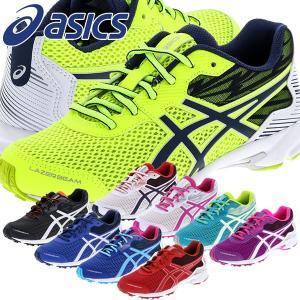 アシックス レーザービーム ひも靴タイプ キッズ ジュニア シューズ スニーカー 子供靴 運動靴 LAZERBEAM RD 1154A019 asics|ezone