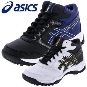 アシックス レーザービーム ジュニア シューズ スニーカー 子供靴 運動靴 LAZERBEAM WC 1154A031|ezone