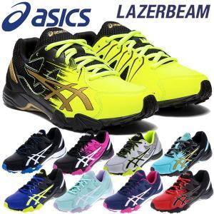 アシックス レーザービーム ひも靴タイプ ジュニア シューズ スニーカー 子供靴 運動靴 SD LAZERBEAM 1154A033|ezone