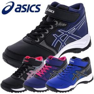 アシックス レーザービーム ジュニア シューズ スニーカー 子供靴 運動靴 LAZERBEAM WC-MG 1154A036|ezone
