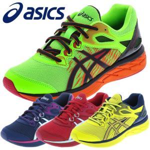 アシックス レーザービーム ジュニア シューズ スニーカー 子供靴 運動靴 LAZERBEAM 1154A042|ezone