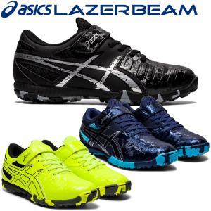 アシックス LAZERBEAM FF-MG (レーザービーム エフエフエムジー) キッズ ジュニア シューズ 靴 子供靴 くつ 1154A090 黒靴 黒スニーカー ブラック|イーゾーン スポーツ PayPayモール店