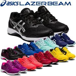 期間限定送料無料 アシックス レーザービーム LAZERBEAM RF キッズ ジュニア シューズ 靴 子供靴 くつ 1154A092 黒靴 黒スニーカー ブラック|イーゾーン スポーツ PayPayモール店