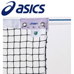 アシックス エコネットソフトテニス ベクトラン F 1226EK|ezone