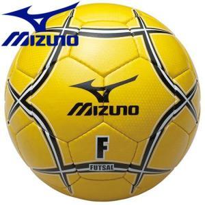 ミズノ フットサルボール 4号球 12OF34045|ezone