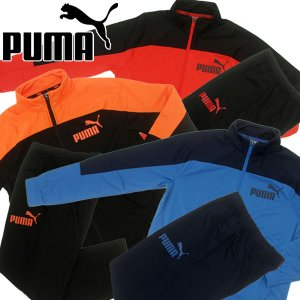 裏を起毛させたトリコット素材を使用したトレーニングスーツ。シンプルでスポーティな切替にNo.1ロゴの...