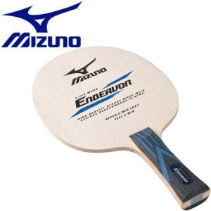 ミズノ 卓球 エンデバー ラケット 18TT22027-FL ezone