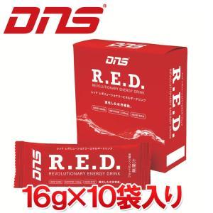 DNS R.E.D. レッド レボリューショナリーエネルギードリンク 500ml用粉末 10袋セット スポーツドリンク|ezone