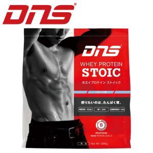 DNS ホエイプロテイン ストイック プレーン味 1kg|ezone