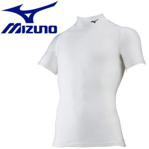 ミズノ バイオギアシャツ ハイネック半袖 メンズ 32MA815101 ezone