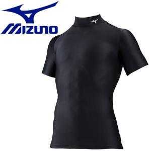 メール便送料無料  ミズノ MIZUNO バイオギアシャツ ハイネック半袖 メンズ 32MA8151...