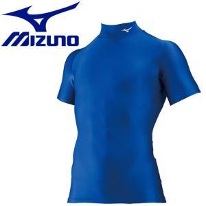 ミズノ バイオギアシャツ ハイネック半袖 メンズ 32MA815125 ezone
