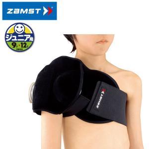 ザムストジュニア用アイシングセット 肩用 左右兼用 ZAMST 返品不可