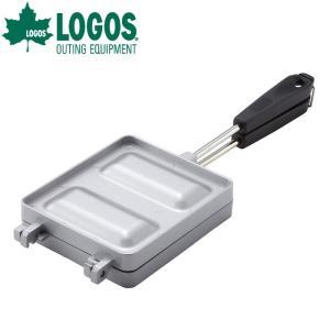 ロゴス LOGOS ホットサンドパン LOGOS 81062239|ezone
