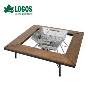 ロゴス LOGOS アイアンウッド囲炉裏テーブル 81064133|ezone