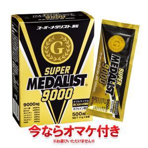 スーパーメダリスト9000 500ml用 8袋 889149|ezone