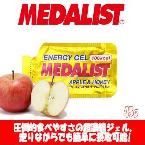 メダリスト エナジージェル APPLE & HONEY リンゴとはちみつ 45g×12袋 889507|ezone
