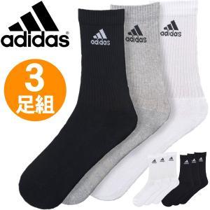 アディダス 靴下 3足組 3Pクルーソックス KAW60|ezone